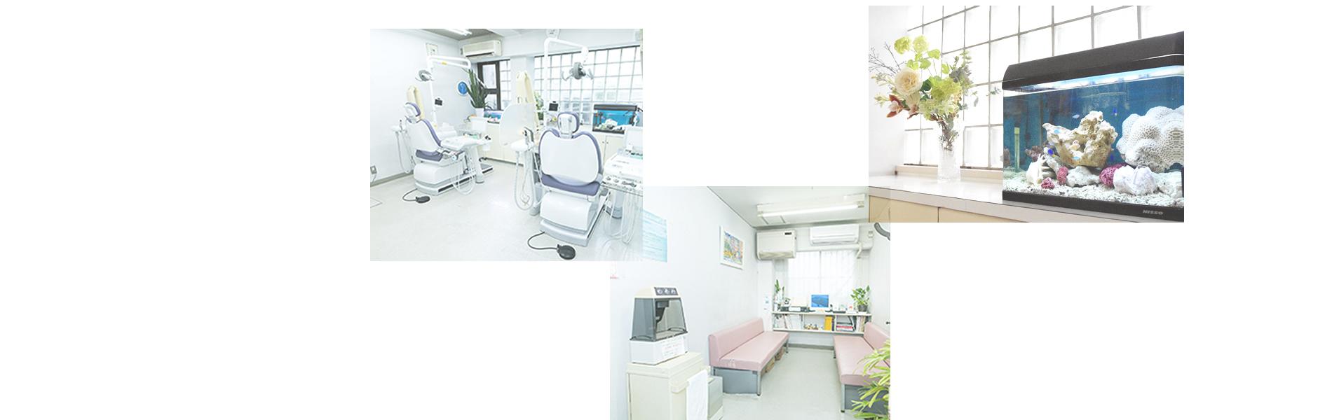上板橋の歯医者さん 丸山歯科医院